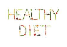 健康的饮食 库存照片