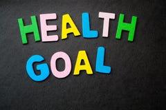 健康目标 免版税库存图片