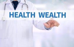 健康财富 免版税库存照片