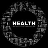 健康 图库摄影