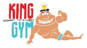 健身房的国王 库存照片