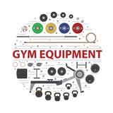 健身房训练,体型,健康和活跃生活方式, fitnes 免版税库存照片