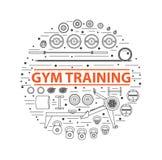 健身房训练,体型,健康和活跃生活方式 图库摄影