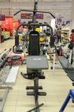 健身房设备待售在超级市场 图库摄影