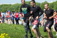健身节日关于Reebok的在莫斯科公园 赛跑者关闭在节日 体育生活方式 图库摄影