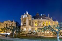 傲德萨歌剧和芭蕾舞团在傲德萨,乌克兰的心脏 库存照片