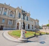 傲德萨歌剧和芭蕾舞团,乌克兰 免版税库存照片