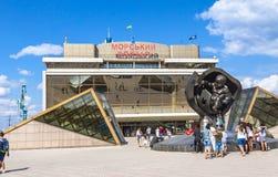 傲德萨海港,乌克兰客运枢纽站  库存图片