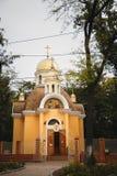 傲德萨,乌克兰- 2015年10月17日:圣徒Luka和了不起的受难者瓦莲京娜乌克兰正统基督教会  免版税库存图片