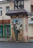 傲德萨,乌克兰- 2015年8月23日:与图象的街道画 免版税库存照片