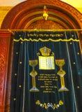 傲德萨,乌克兰- Jily 09日2017年:犹太教堂拜特Habad的内部在傲德萨,乌克兰 免版税库存照片