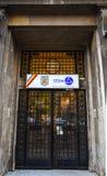 傲胜布加勒斯特,发明和商标的状态办公室或者Oficiul de Stat pentru Invenții și Mărci 傲胜门横幅 E 图库摄影