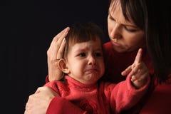 儿童哭泣是 免版税库存照片