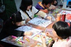 儿童国画 免版税库存照片