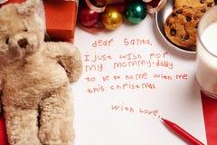 儿童圣诞节诚实的愿望 库存照片