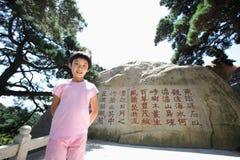 儿童汉语 库存图片