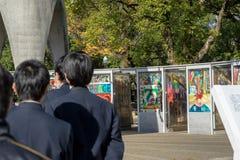 儿童的和平纪念品 免版税库存照片