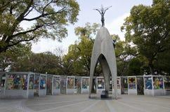 儿童的和平纪念碑 免版税库存照片