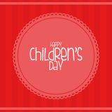 儿童的日 免版税库存图片