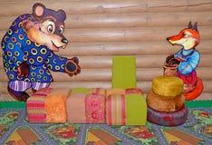 儿童的游戏室的片段在休息的中心,拉斯 免版税库存图片