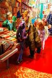 儿童的艺术,哈得逊河博物馆 免版税图库摄影