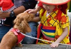 儿童舞蹈演员狗节日日本年轻人 库存图片