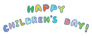 儿童节祝贺 手写的明信片 免版税库存照片