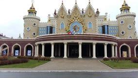 儿童` s木偶剧院在鞑靼斯坦共和国 免版税库存图片