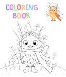 儿童s与动画片动物的彩图 学龄前儿童甜点鸡的教育任务 免版税库存照片
