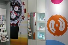 儿童wanda购物中心的手表商店 免版税库存图片
