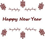 元素例证,题字新年快乐 免版税库存照片