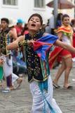 充分地参与跳舞土产盖丘亚族人的人 免版税库存图片