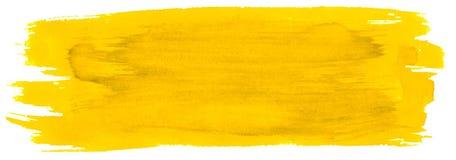 充满活力的黄色水彩摘要背景,污点,飞溅油漆,污点,离婚 设计和装饰的葡萄酒绘画 库存例证