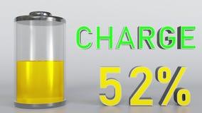充电的电池显示 向量例证