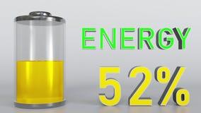充电的电池 向量例证