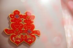 充满双重幸福的中国传统婚礼 库存图片