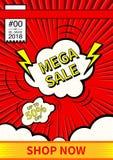 兆销售 最后的销售海报或飞行物设计 在五颜六色的背景的销售 也corel凹道例证向量 图库摄影