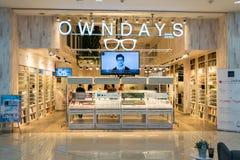 兆Bangna的,曼谷,泰国, 2017年10月18日OWNDAYS商店 免版税库存照片