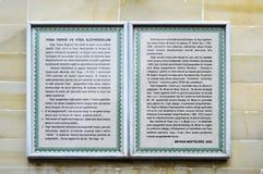 先知Yusa的长的坟茔在Beykoz,伊斯坦布尔 免版税图库摄影