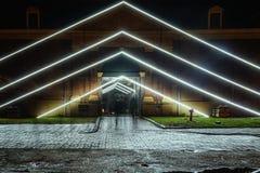 光三角在海谬斯的入口的前面 免版税库存图片