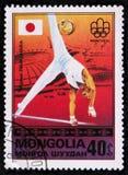 光夫Tsukuhara,蒙特利尔比赛象征,韩国旗子,金牌,从系列`金牌优胜者`,大约1976年 免版税库存照片