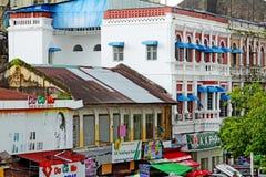 仰光殖民地大厦,缅甸 库存图片