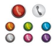 光滑按钮的购买权 向量例证