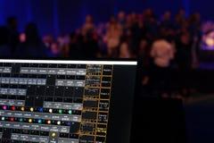 光量控制屏幕 免版税库存图片