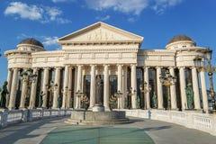 巴洛克式的博物馆 免版税库存图片