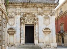 巴洛克式的大厦在古老西勒鸠斯 库存照片