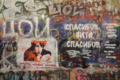 维克托Tsoi墙壁 免版税图库摄影