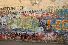维克托Tsoi墙壁 免版税库存图片