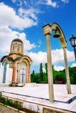 克拉古耶瓦茨的新的受难者教会,纪念博物馆和公园10月21日位于在克拉古耶瓦茨,塞尔维亚 免版税库存图片
