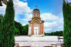 克拉古耶瓦茨的新的受难者教会,纪念博物馆和公园10月21日位于在克拉古耶瓦茨,塞尔维亚 库存照片